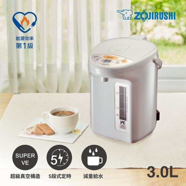 【象印】*3公升* SuperVE真空省電微電腦電動熱水瓶(CV-TWF30)