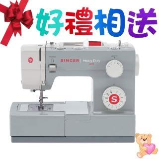 【勝家{好禮相送}】縫紉機(4411)