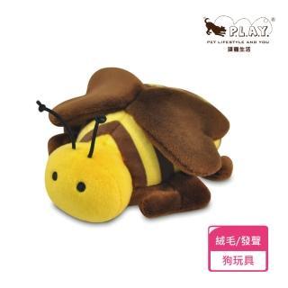 【P.L.A.Y.】蟲蟲危機-黃蜜蜂(狗狗最愛啾啾玩具)
