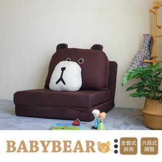 【BNS家居生活館】BABY BEAR熊寶貝童趣沙發床