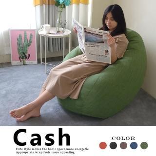 【BNS家居生活館】Cash凱希懶人沙發(沙發床/沙發/懶骨頭)