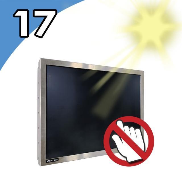 【Nextech】M系列 17吋-室外型 工控螢幕-前防水-高亮度-無觸控(前防水 高亮度)