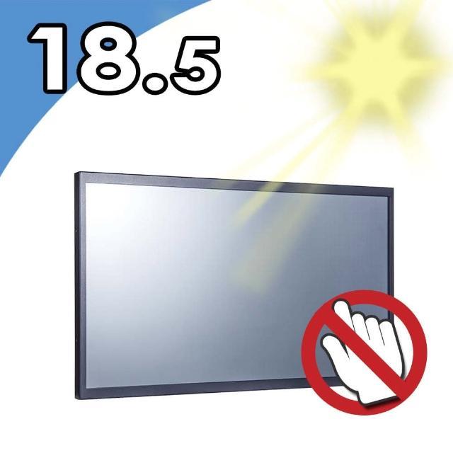 【Nextech】M系列 18.5吋-室外型 工控螢幕-前防水-高亮度-無觸控(前防水 高亮度)
