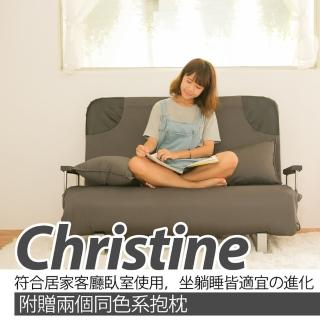 【BNS居家生活館】Christine克莉絲汀雙人六段式摺疊沙發床(沙發/雙人沙發/沙發床)