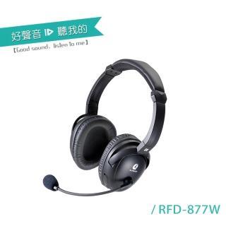 【ALTEAM我聽】RFD-877W 頭戴式2.4G無線耳機(質感黑)