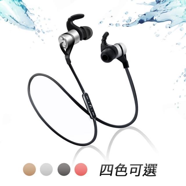【YANGYI揚邑】磁吸立體聲入耳式鋁合金藍牙耳機(YS006)