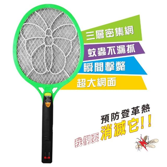 【KINYO】大網面強力電蚊拍(CM-2217)