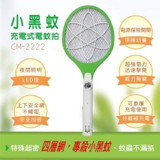 【KINYO】小黑蚊電池式電蚊拍(CM-2222)