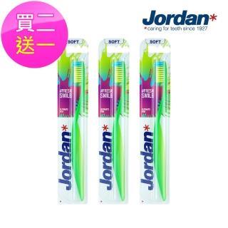 【Jordan】新潮酷我造型牙刷買二送一(軟毛)