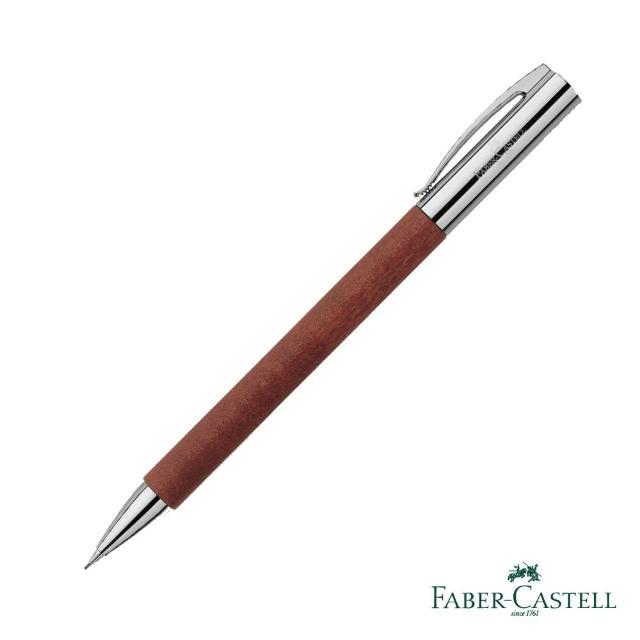 【Faber-Castell】AMBITION - 天然梨木 旋轉鉛筆(原廠正貨)