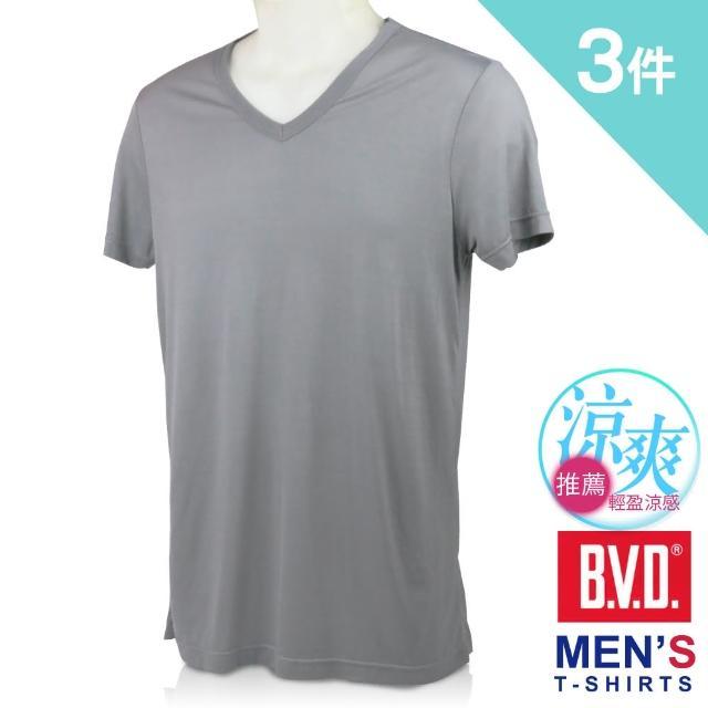 【BVD】3色組-BVD酷涼V領男短袖衫-國際大廠出品(親膚肌觸瞬降3度/吸濕排汗技術BD936)
