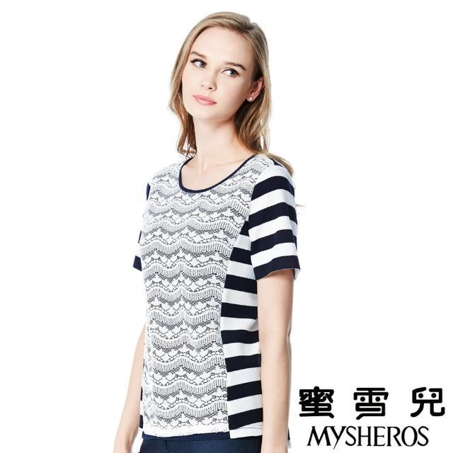 【蜜雪兒mysheros】羅紋條紋拼接蕾絲上衣(藍)