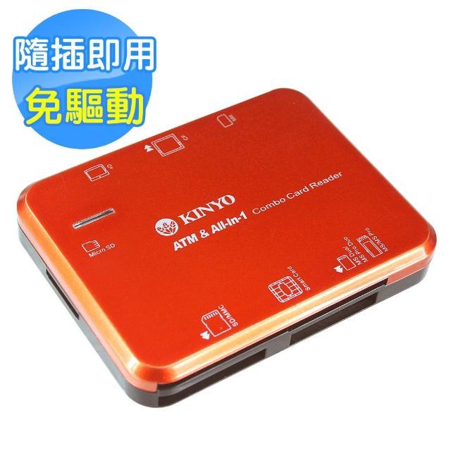 【KINYO】芯片读卡机(KCR-355)
