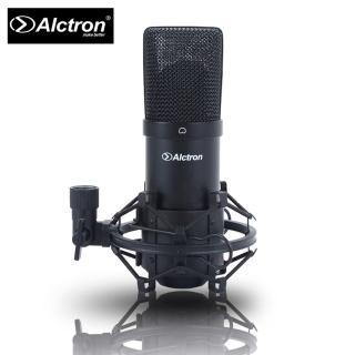 【ALCTRON】UM900 專業USB電容錄音麥克風(原廠公司貨 商品保固有保障)