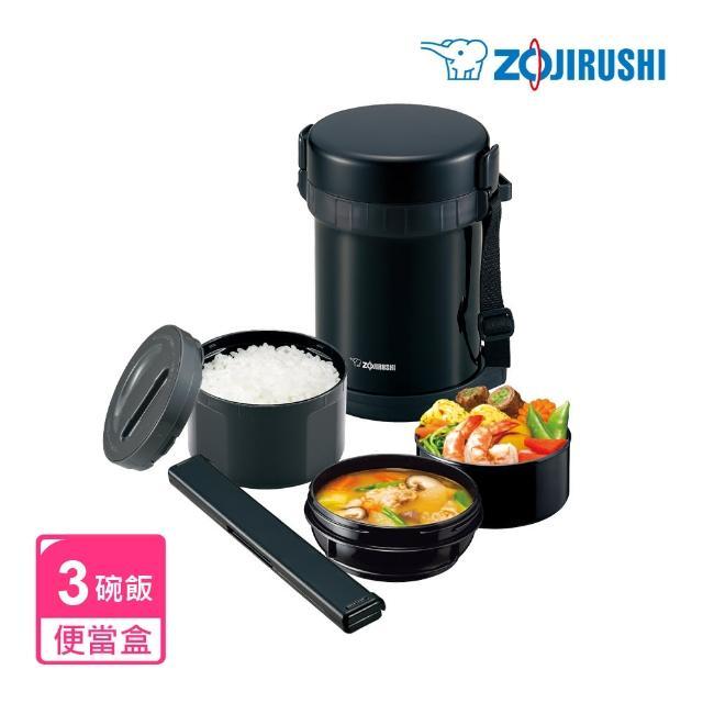 【象印】*3碗飯*不鏽鋼真空保溫便當盒(SL-GH18)