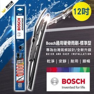 【BOSCH】新款V4亞熱帶雨刷12吋(luxgen納智捷 hyundai現代 honda本田 MAZDA馬自達 toyota 豐田)