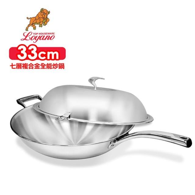 【御鼎】七層複合金單把炒鍋(33cm)