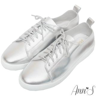 【Ann'S】第二代超軟真牛皮綁帶小白鞋(銀)