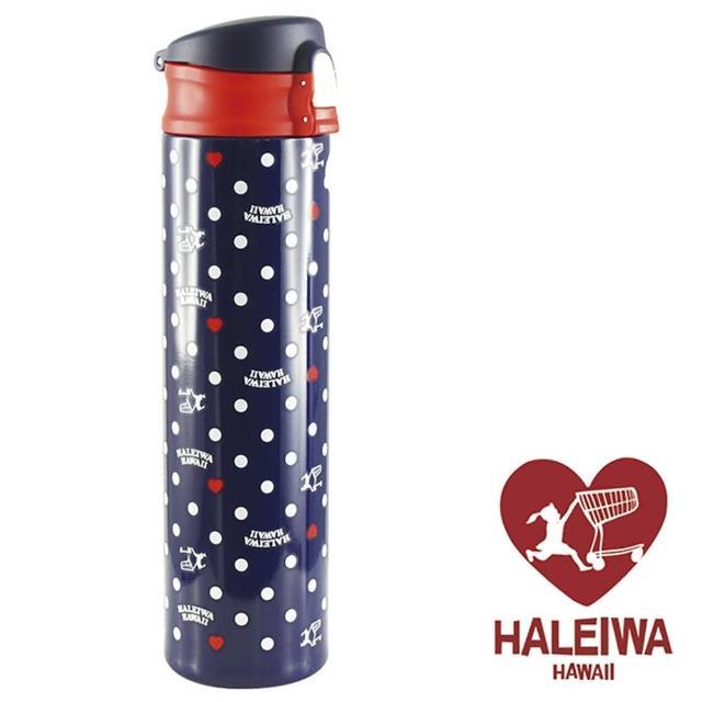 【日本HALEIWA】點點不鏽鋼彈蓋式保溫保冷瓶600ml-深藍色