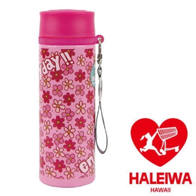 【日本HALEIWA】繽紛花彩不鏽鋼隨身保溫保冷瓶300ml-粉色