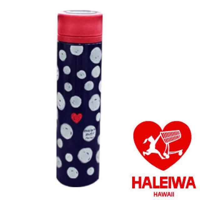 【日本HALEIWA】愛心圈圈不鏽鋼隨身保溫保冷瓶400ml-深藍色