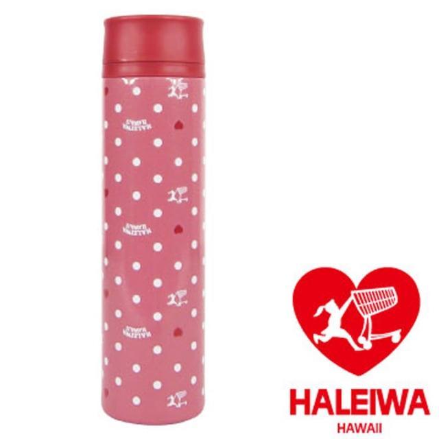 【日本HALEIWA】點點不鏽鋼隨身保溫保冷瓶400ml-粉色