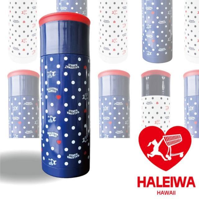 【日本HALEIWA】點點不鏽鋼杯蓋式保溫保冷瓶500ml-深藍色