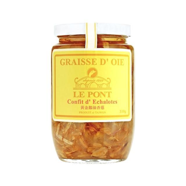 【台灣LE PONT】黃金鵝油香蔥
