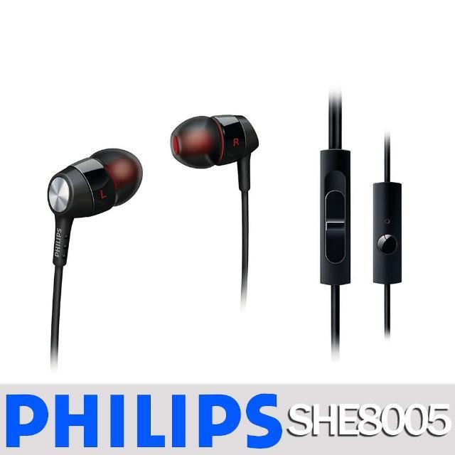 【PHILIPS 飛利浦】SHE8005/00 手機用耳塞式耳麥