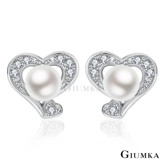 【GIUMKA】925純銀 珍心真意珍珠耳釘耳環 MFS06071(銀色)