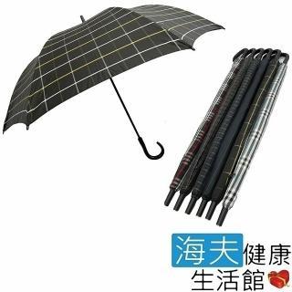 ~海夫健康 館~型男 央帶 玻纖 直傘