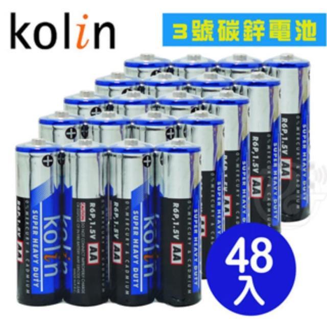 【KOLIN】歌林環保碳鋅電池3號AA(48入)