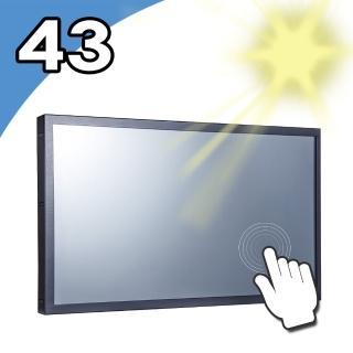 【Nextech】I系列 42吋-室外型 紅外線觸控螢幕(高亮度 700nits)