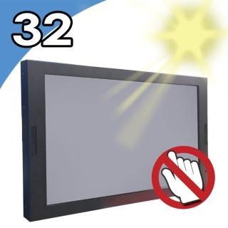 【Nextech】I系列 32吋-室外型 多媒體廣告播放機-前防水-高亮度-無觸控(前防水 高亮度)