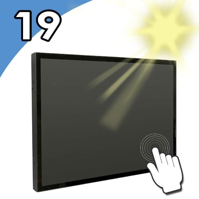 【Nextech】P系列 19吋-室外型 電容多點觸控螢幕-前防水-高亮度(前防水 高亮度)