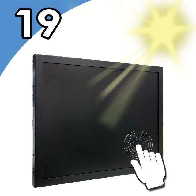 【Nextech】M系列 19吋-室外型 電阻式觸控螢幕-前防水-高亮度(前防水 高亮度)