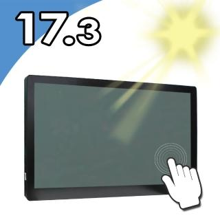 【Nextech】P系列 17.3吋-室外型 電容式觸控螢幕(高亮度1000nits)