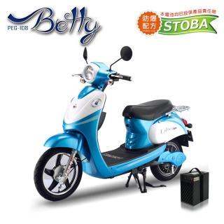 【向銓】Betty電動自行車PEG-108 進階版(電動車)