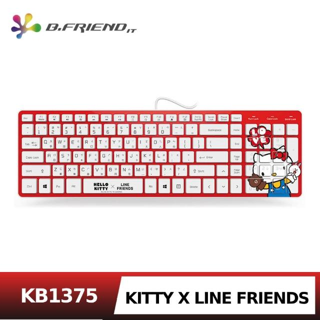 【HELLO KITTY × LINE FRIENDS】有線鍵盤