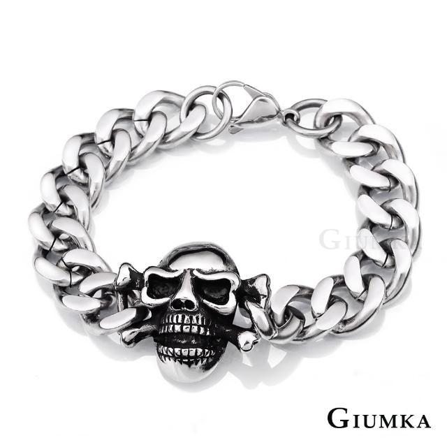 【GIUMKA】王者骷髏 白鋼手鏈 個性潮男款 單個價格 MB03079(銀色款)