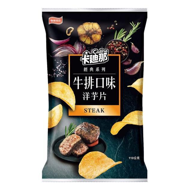 【卡迪那】牛排-110g(聯華食品)