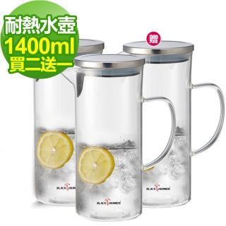 雙11限定【買2送1_義大利 BLACK HAMMER】歐亞耐熱玻璃水壺1400ml
