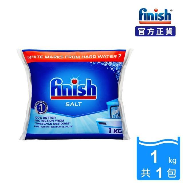 【亮碟Finish】洗碗機軟化鹽(1kg)/
