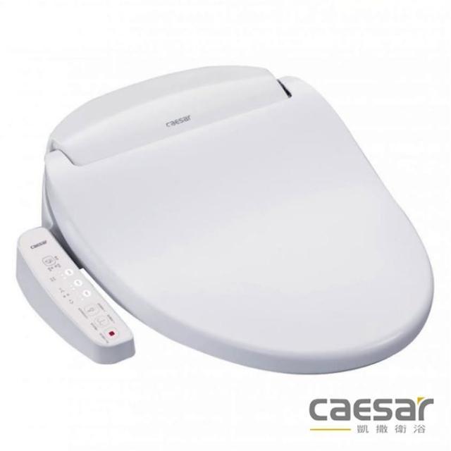 【caesar凱撒衛浴】逸潔電腦馬桶座(TAF180L)