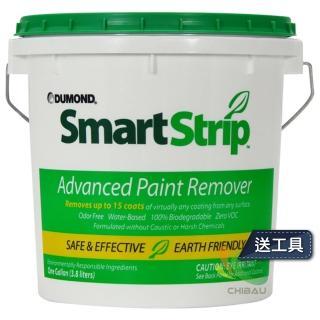 【SMART STRIP】環保去漆劑 ★贈3吋毛刷及刮刀★(1加侖裝)