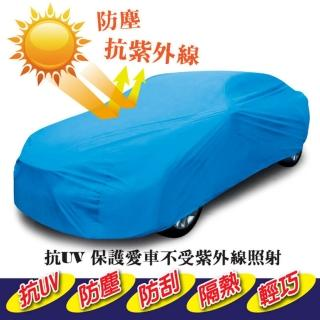 【YARK】抗紫外線車罩(luxgen納智捷 hyundai現代 honda本田 MAZDA馬自達 toyota 豐田)