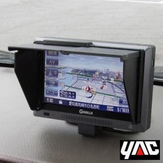 【日本YAC】導航電視液晶螢幕遮陽罩VP-44(luxgen納智捷 hyundai現代 MAZDA馬自達 toyota 豐田)