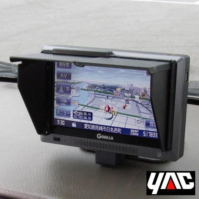【日本YAC】VP-44導航電視液晶螢幕遮陽罩4.5-5.8英吋(汽車 避光 防眩)