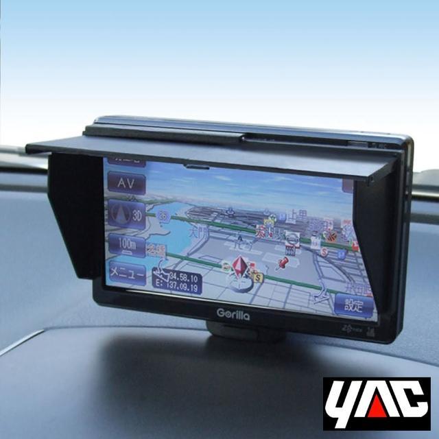 【日本YAC】VP-72伸縮式螢幕遮光罩5.8-8.0英吋(汽車|遮陽|避光|防炫)