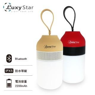 【Luxy Star】樂視達藍芽音樂LED隨行燈(LS-12A)